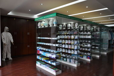 Hubei Healthcare Protective Products Co., Ltd.